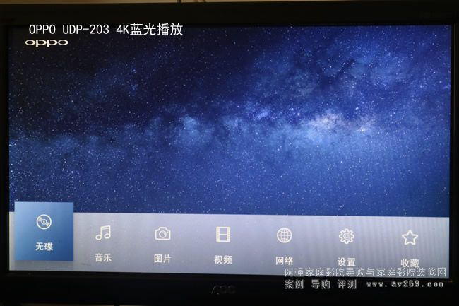 OPPO203全新的操作界面