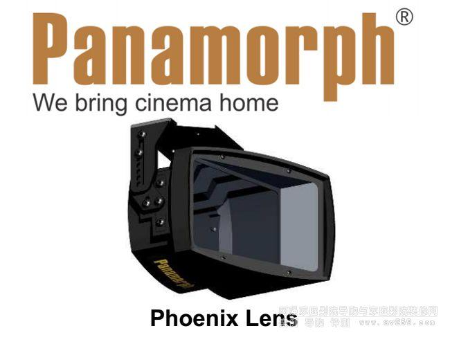 Panamorph PHOENIX LENS 2.35变形镜头介绍