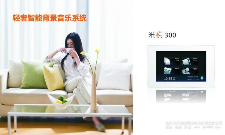 米悦背景音乐系统 米悦M300背景音乐主机