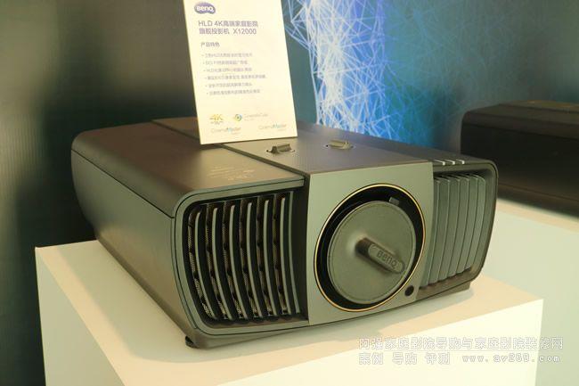 明基X12000投影机