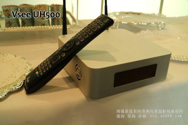 轻松享受4K影像 Vsee UH500高清硬盘多媒体播放机