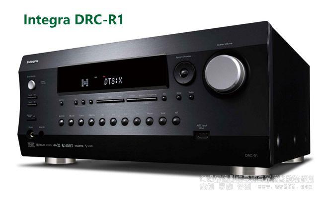 Integra DRC-R1 Integra前级处理器