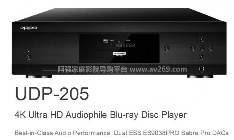 OPPO UDP205近日发布 售价预计11899元