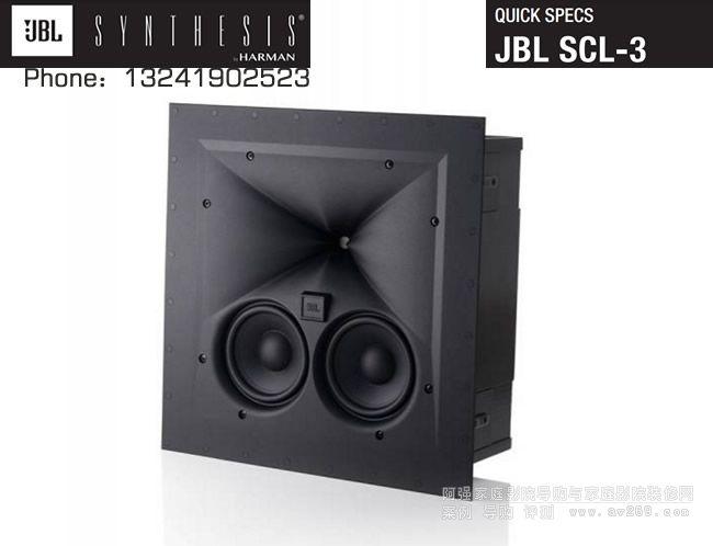JBL极品系列 JBL SCL3 嵌入式音箱