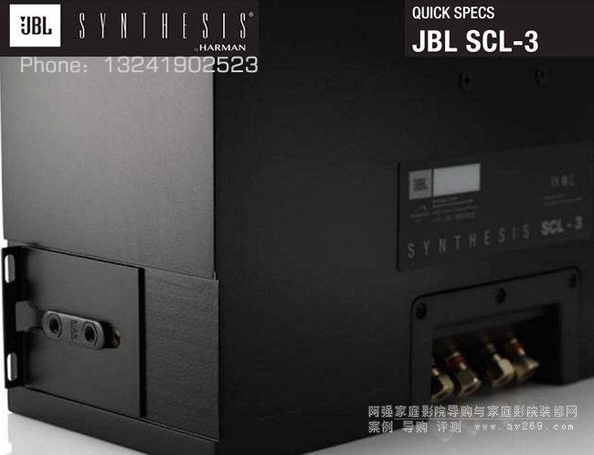 JBL SCL3