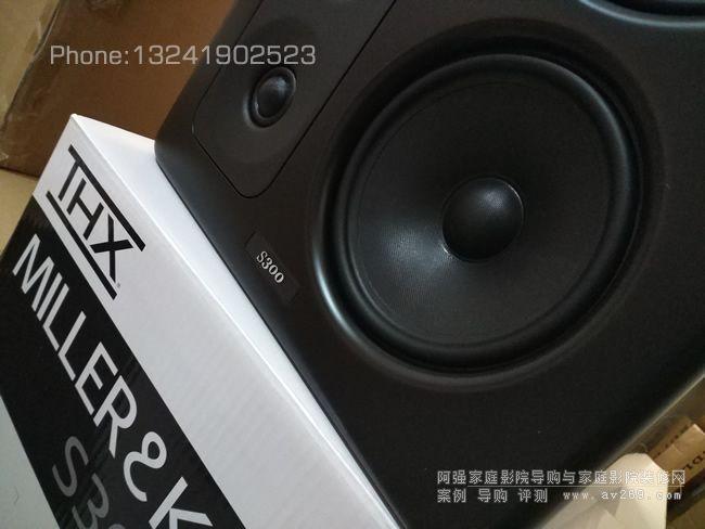 迎五一美国MK音箱旗舰S300系列开箱真人秀
