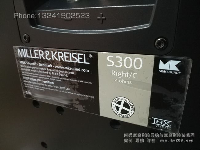 MK SOUND S300主箱