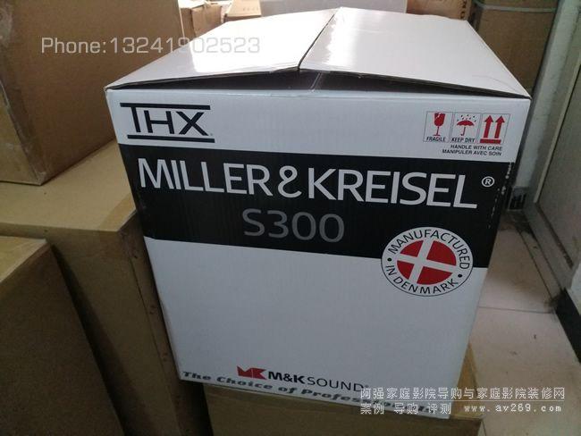 MK S300主箱包装