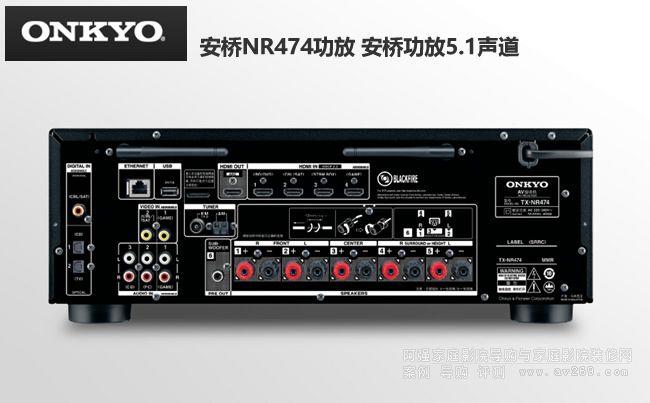 安桥NR474功放介绍 TX-NR474 安桥功放5.1声道
