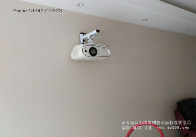 壁挂投影机安装