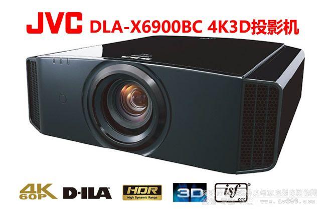 JVC投影机 X6900投影机介绍 4K 3D HDR