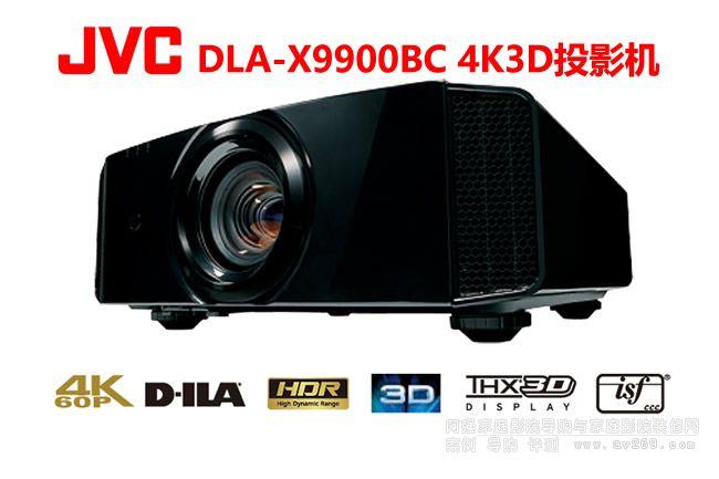JVC投影机 X9900投影机介绍 旗舰4K 3D HDR