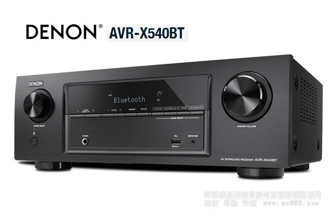 天龙功放AVR-X540BT介绍 5.2声道功放