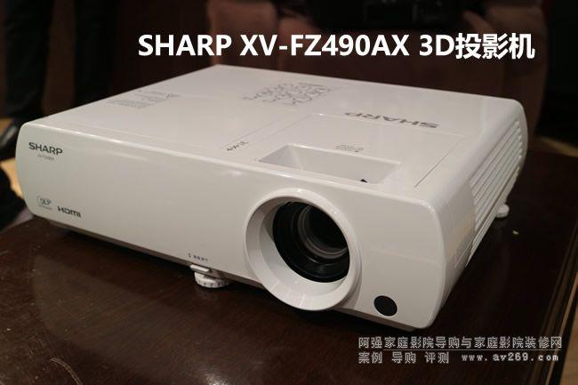 夏普XV-FZ490AX 3D高清投影机