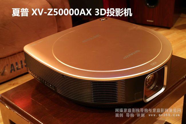夏普XV-Z50000AX投影机介绍