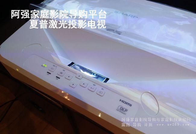 夏普激光投影机XG-LU300A