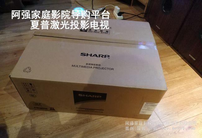 夏普激光投影机包装盒