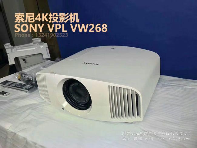 索尼投影机VW268