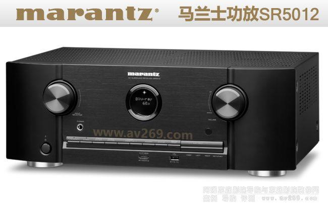 马兰士SR5012功放介绍 7.2声道功放