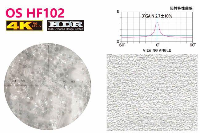 OS近日发布全球首款对应4K HDR幕布HF102