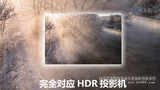 OS HDR幕布HF102