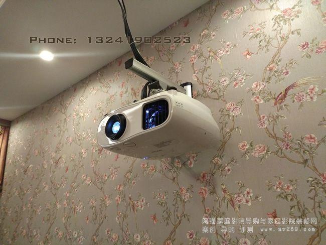 爱普生TW6300壁挂安装案例