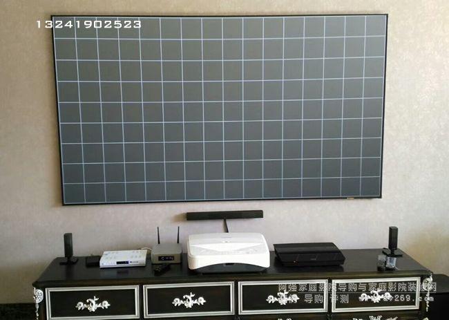夏普激光电视LU300A安装