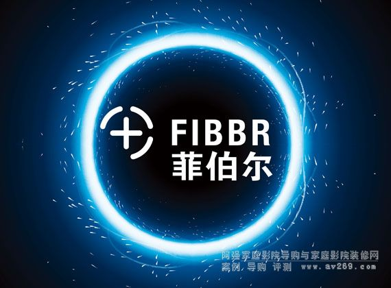 FIBBR菲伯尔