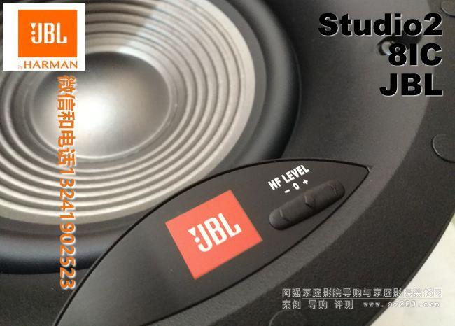 JBL Studio2系列和Arena系列嵌入音箱照汇总
