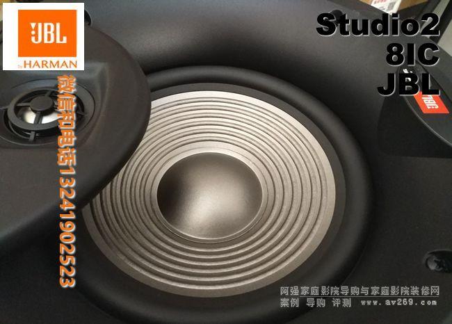JBL studio28ic