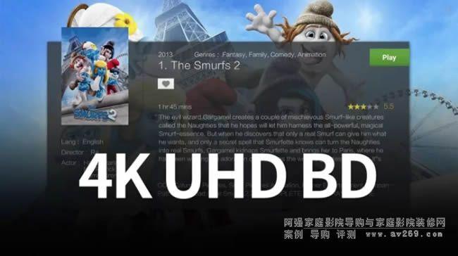 4K UHD BD