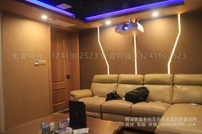 北京龙湖滟澜山家庭影院装修