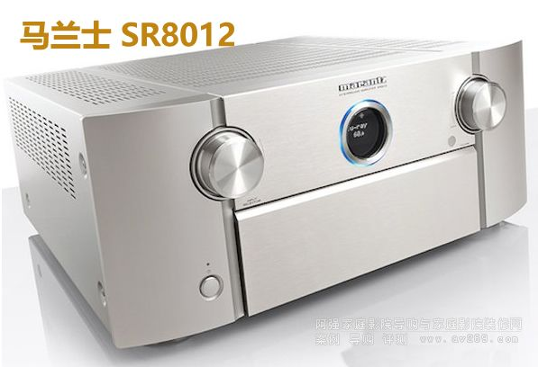 马兰士SR8012发布 超强11声道功放