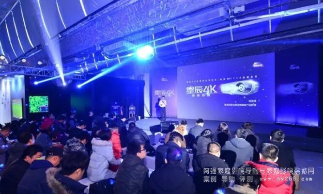 4K曝品来袭 明基WP1710投影上市开启星辰系新篇章