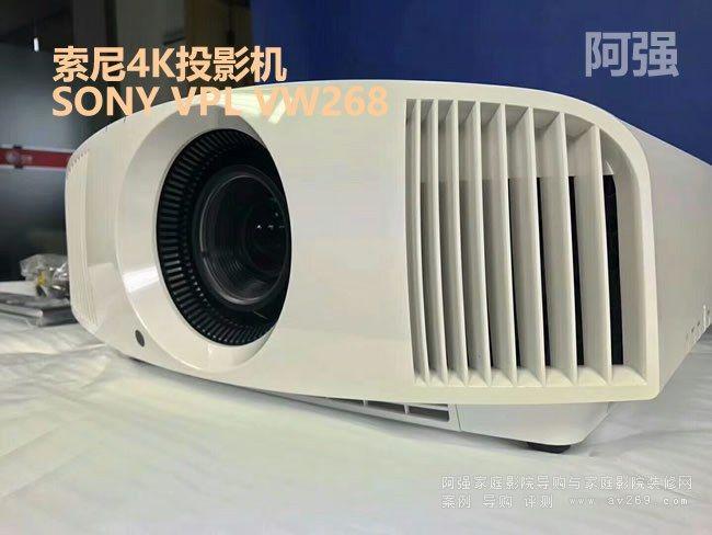 索尼4K投影机 索尼VW268投影机介绍