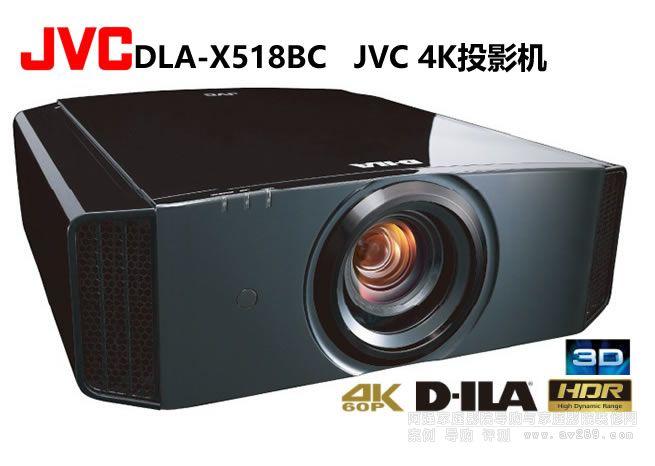 4K投影机 JVC X518投影机介绍