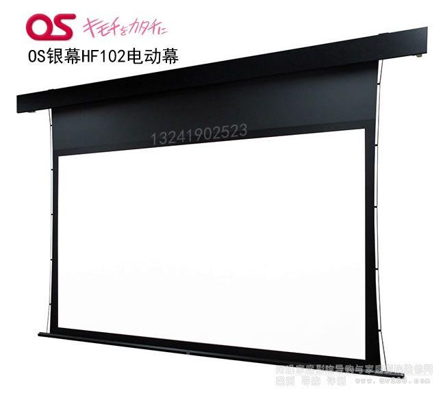 OS幕布STP+HF102 HDR投影幕 电动幕布