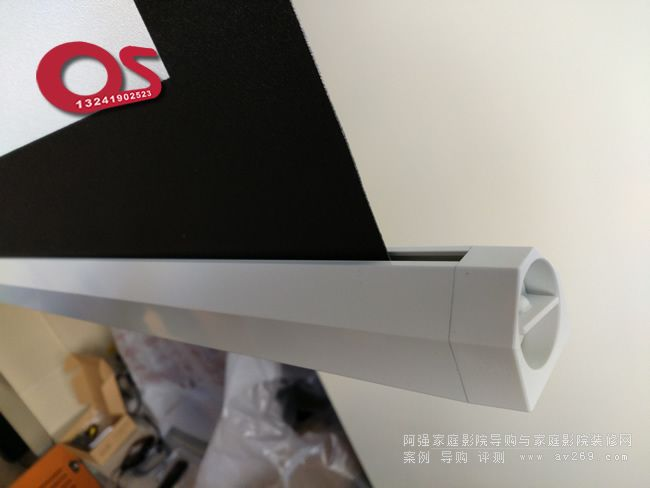 OS电动幕布配重杆特写
