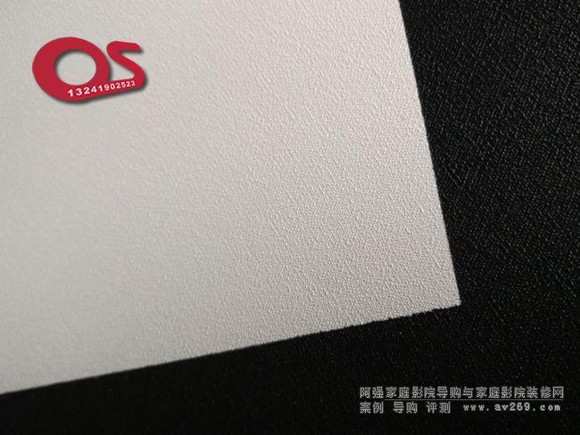 OS电动幕布之WF302幕料特写