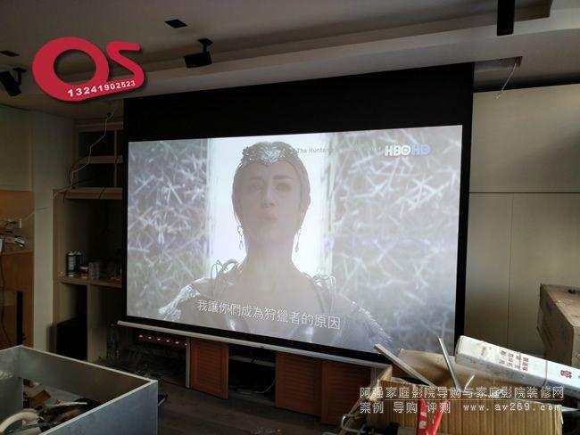 日本OS电动幕布案例