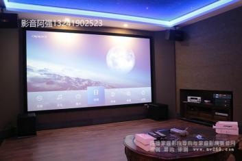 丽京别墅影院案例欣赏集家庭影院与OK功能一身的地下室影音房项目