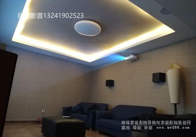 3D高清家庭影院系统