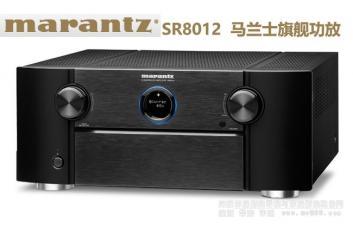 旗舰功放马兰士SR8012介绍 马兰士11.2声道AV功放