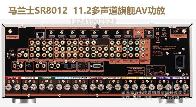 马兰士8012背面板接线端子