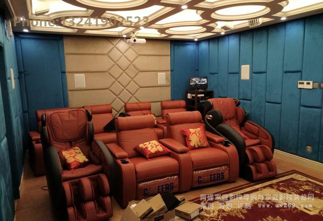 家庭影院装修案例