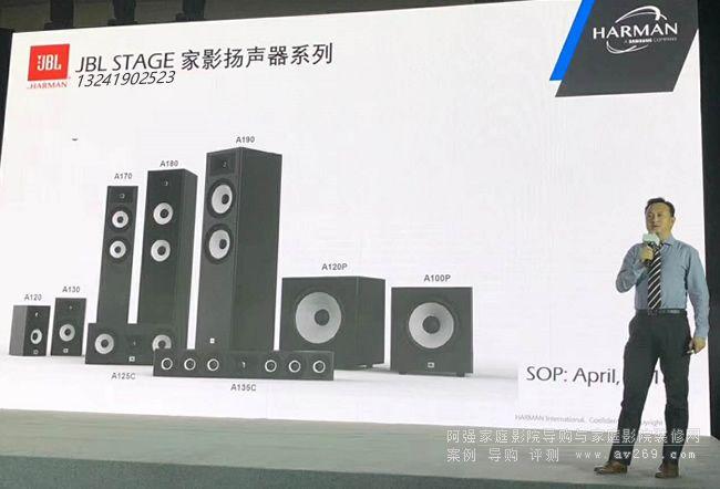 JBL Stage系列音箱