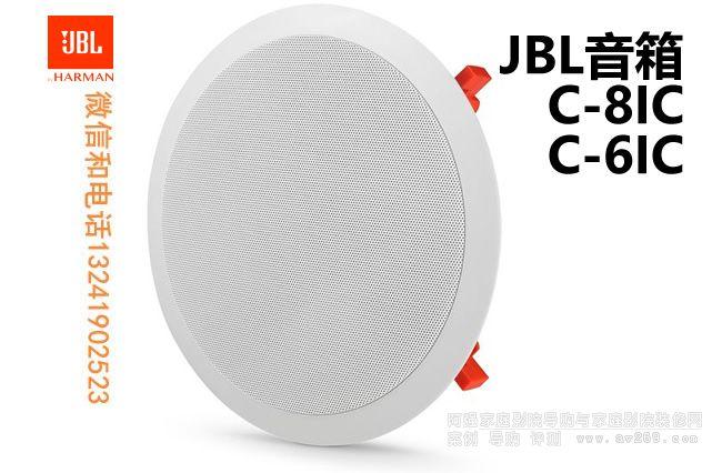 JBL音箱 C-8IC和C-6IC圆形嵌入式音箱