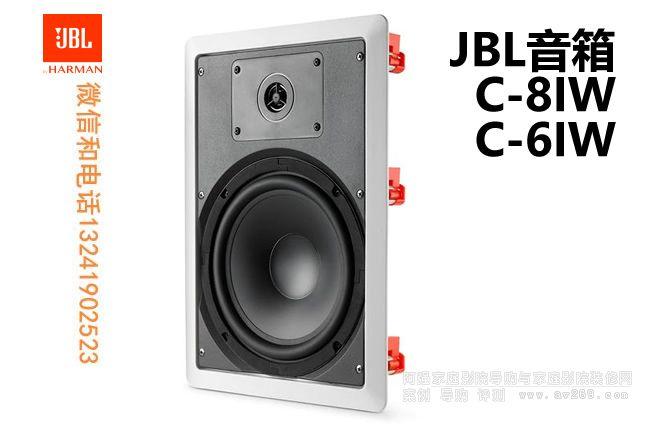 JBL音箱c-6iw c-8iw