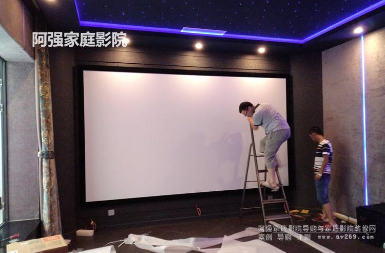 经科幕布(JK)家用银幕应用案例欣赏 真实的JK幕布案例图片