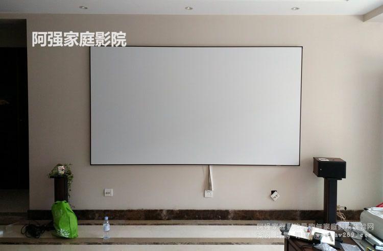 超窄边画框幕布